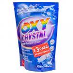 Отбеливатель порошковый   600г для белого белья OXY CRISTAL   ''GF''   1/16