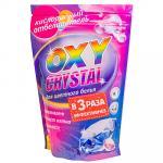 Отбеливатель порошковый   600г для цветного белья OXY CRISTAL   ''GF''   1/16