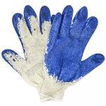 Перчатки рабочие   с 1 латексным покрытием ХБ СИНИЕ   1/10/300