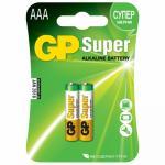 Батарейка AAA   2 шт/уп GP SUPER в блистере   1/10