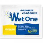 Салфетка влажная   1 шт в индивидуальной упак ЛИМОН  антибактериальная  1/1000