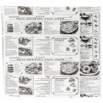 Бумага оберточная   ДхШ 350х380 мм жиростойкая с печатью NEWSPAPER для гамбургера   1/1000/5000