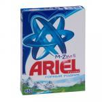 Порошок стиральный для ручной стирки   450г ARIEL   ''P&G''   1/20