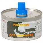 Топливо для мармитов   на 6 часов горения в жестяной банке   ''/\/\/\/\|/\/''   1/48